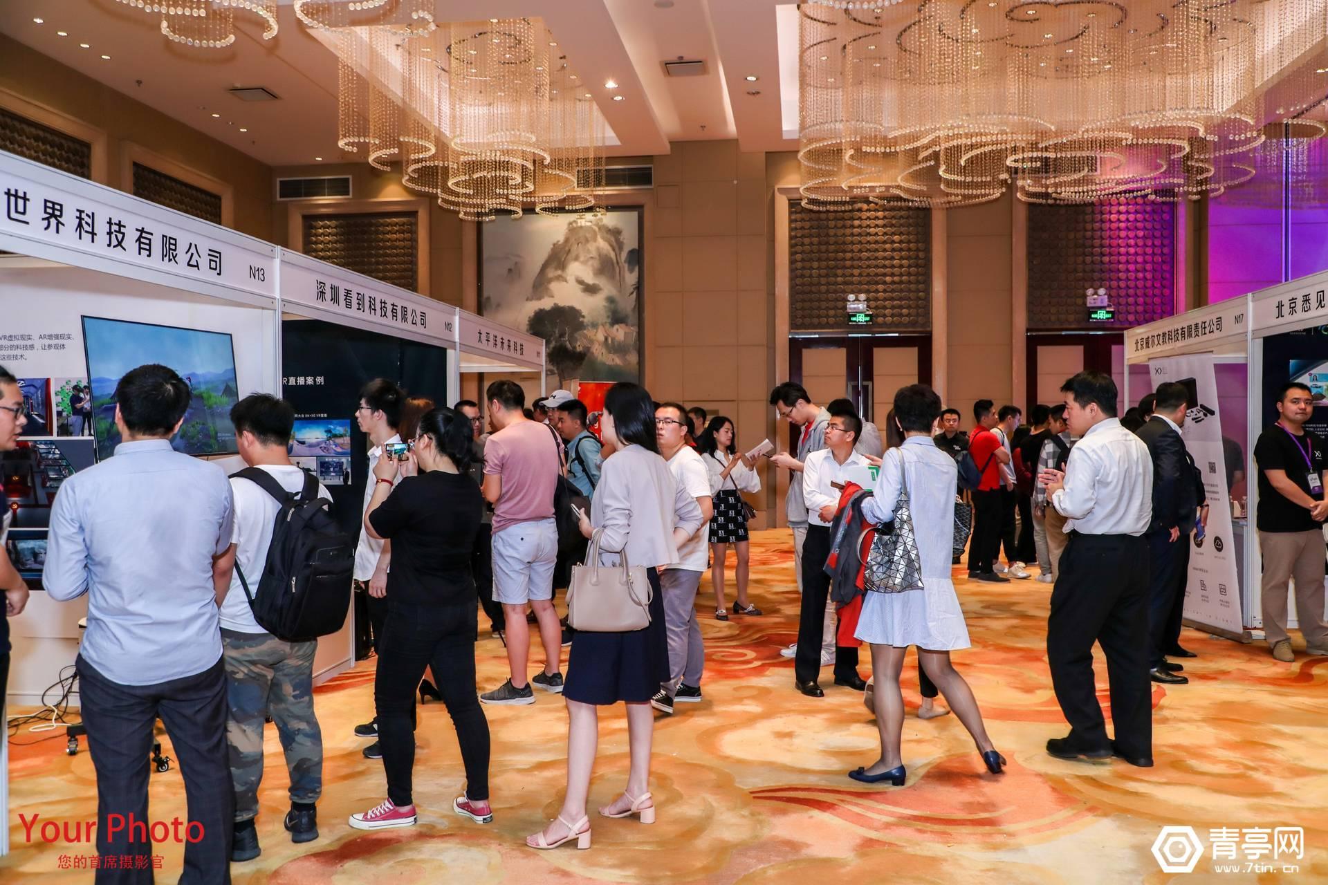 集合最前沿的AR/VR行业解决方案,青亭峰会展区回顾