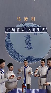 宇极新媒体杨阳 (2)