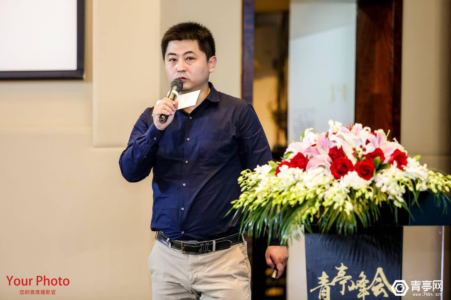 中国移动李可:建立高质量5G网络,打造Cloud XR生态基础