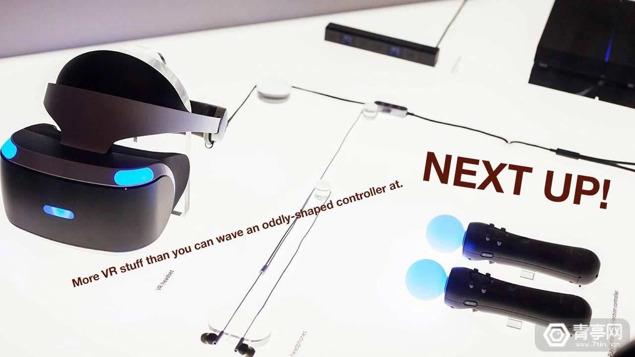 索尼PS VR手柄新专利:支持多种定制反馈的穿戴式体感外设