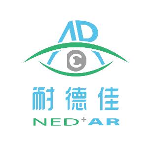 AR科技公司耐德佳获亿元级A轮融资,推进AR头显市场快速普及