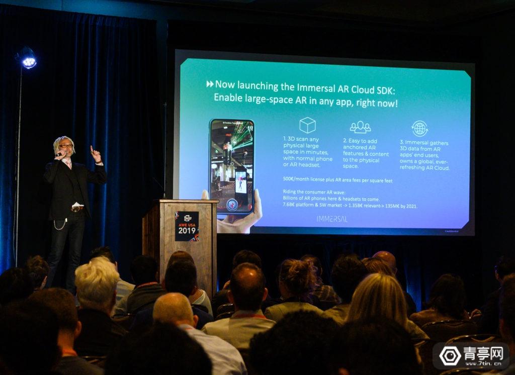 AWE 2019:Immersal获90万欧元融资,并发布AR Cloud SDK