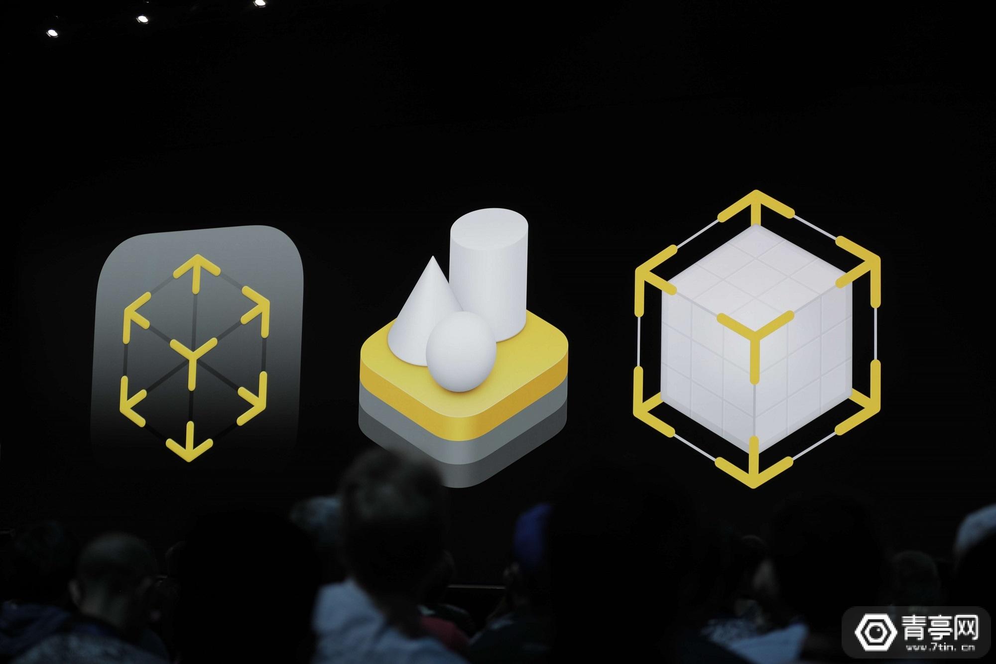 苹果为ARKit和RealityKit开发工具申请专利