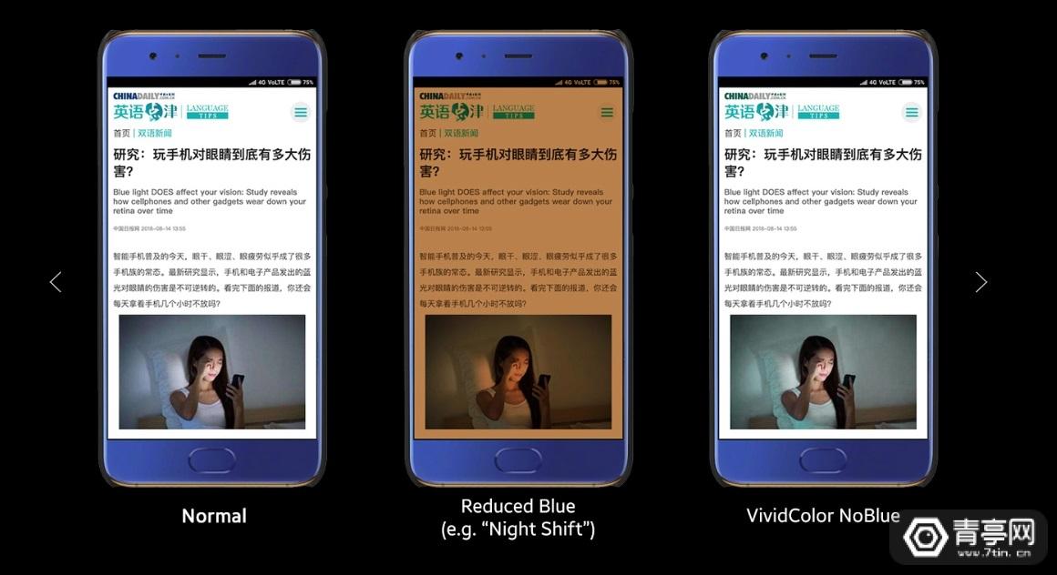 专注AR/VR近眼显示,硅谷企业PixelDisplay寻求在中国建厂