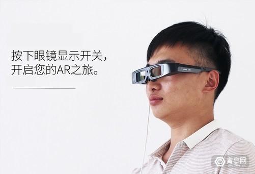 谷东科技1