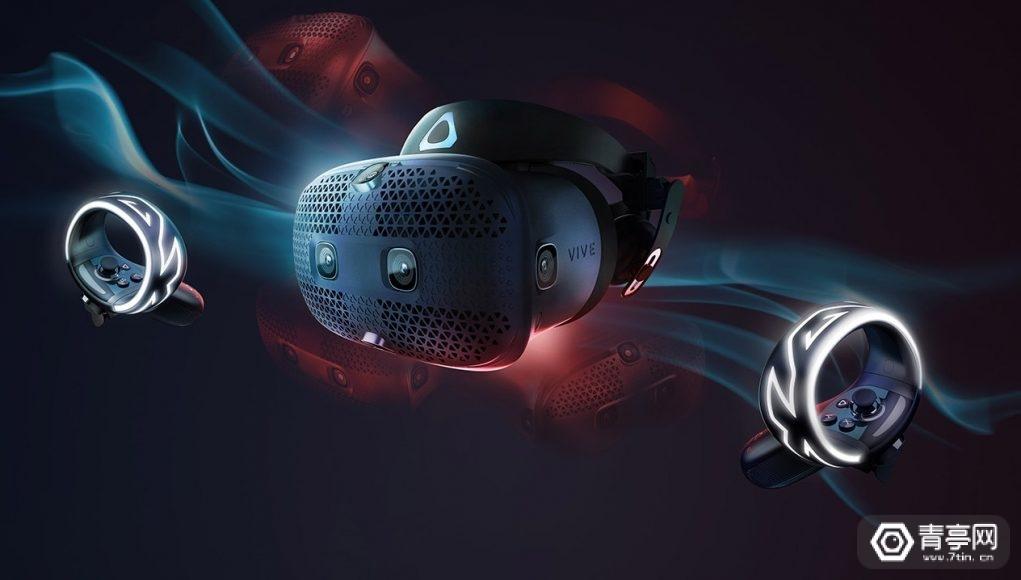 售价低于900美元,HTC Vive Cosmos新设计配备6个摄像头