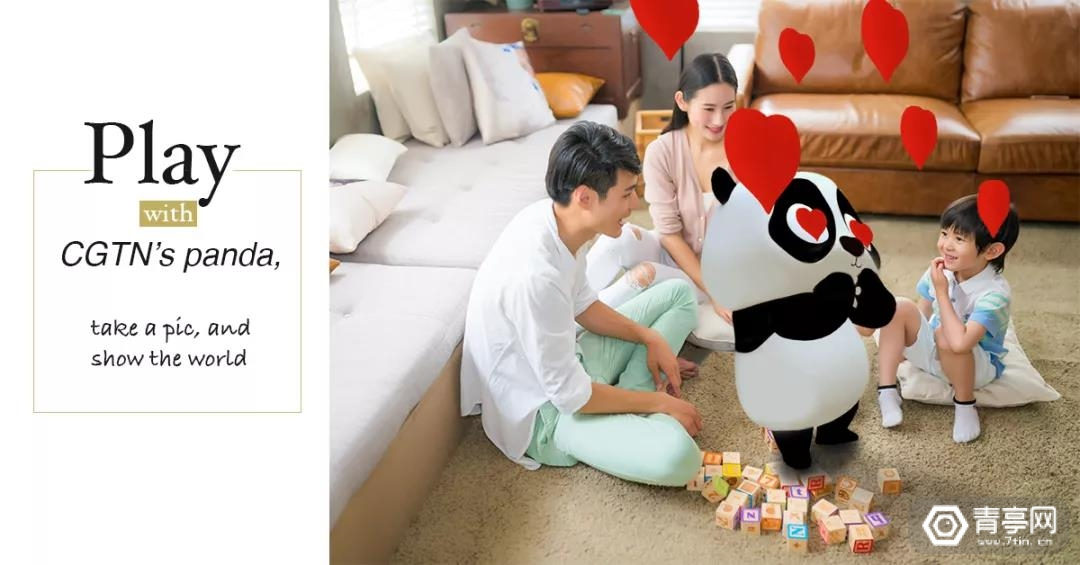 呆萌!CGTN用AR技术向世界展示国宝大熊猫