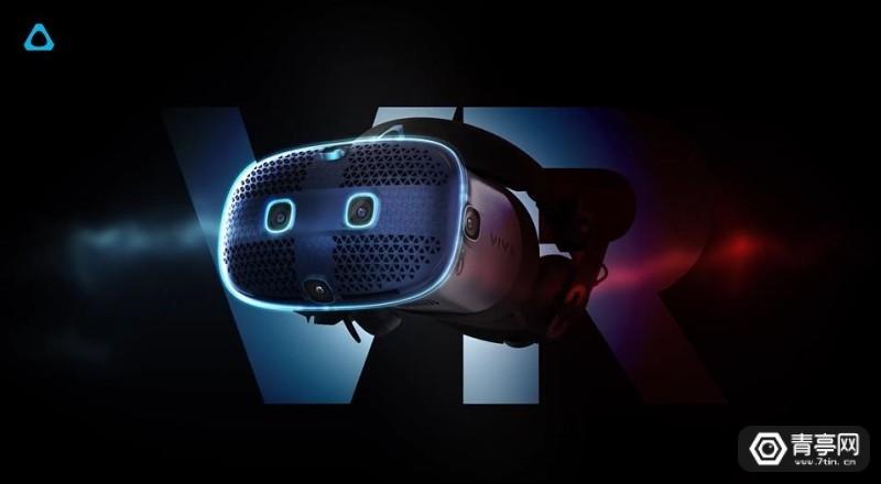 HTC Vive Cosmos (3)