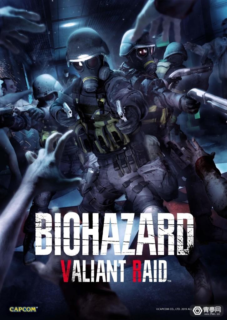 Resident-Evil-VR-Arcade-Game-1
