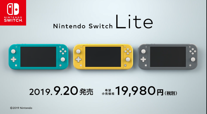 任天堂新机型Switch Lite (3)