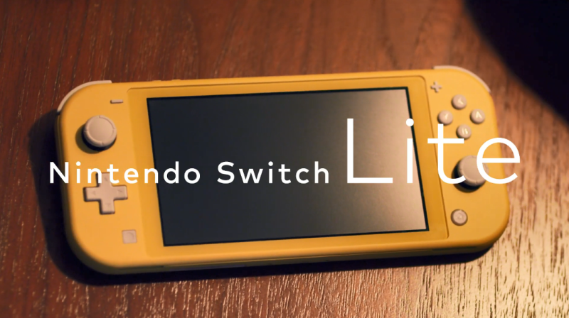 任天堂新机型Switch Lite (5)