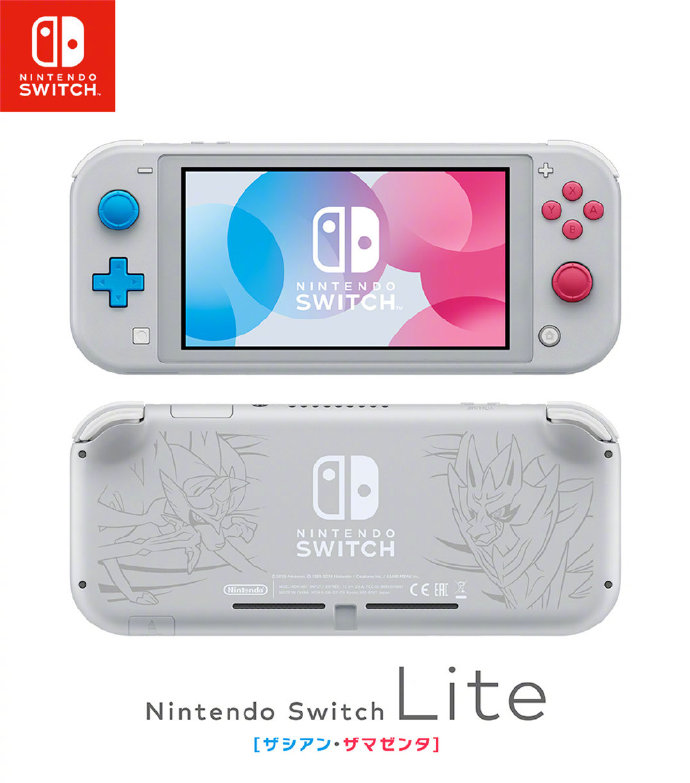 任天堂新机型Switch Lite (10)