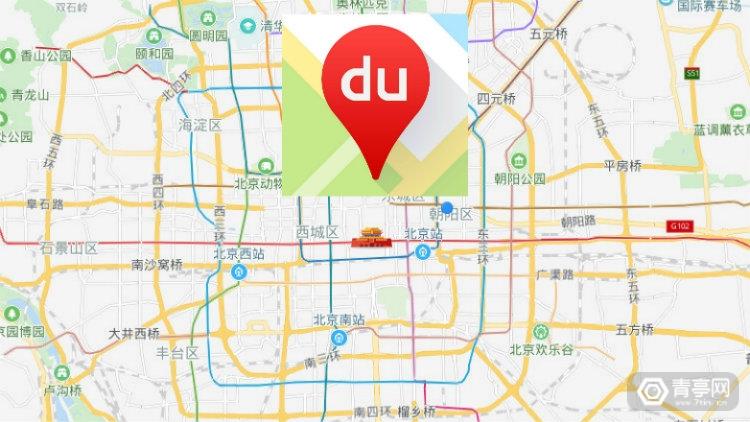 百度地图V10.17.0发布:AR实景复原圆明园遗址原貌