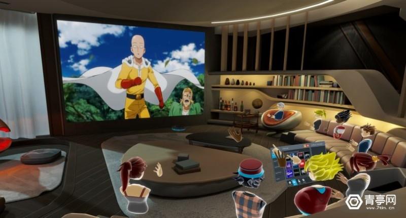 Bigscreen-Home-2-810x437