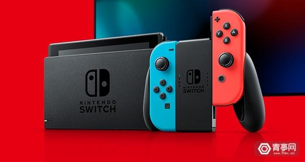 分析师:Switch可能会有更长生命周期,能轻易达到1亿台