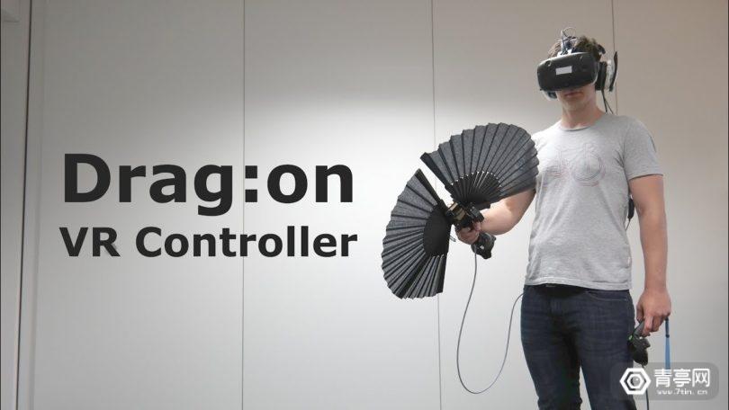 2把折扇组成的VR手柄,我见过最有意思的VR外设