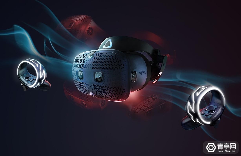 HTC发新Vive Cosmos视频,重量651g成最轻款Vive
