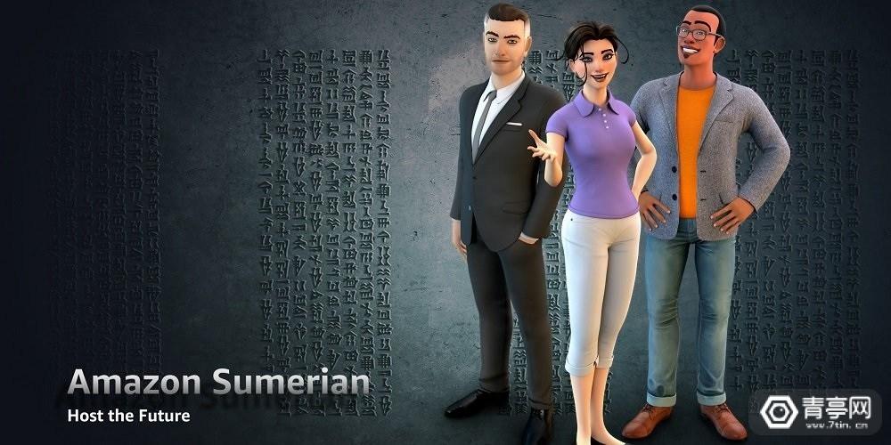 亚马逊Sumerian更新:支持物理渲染和简易3D模型设置