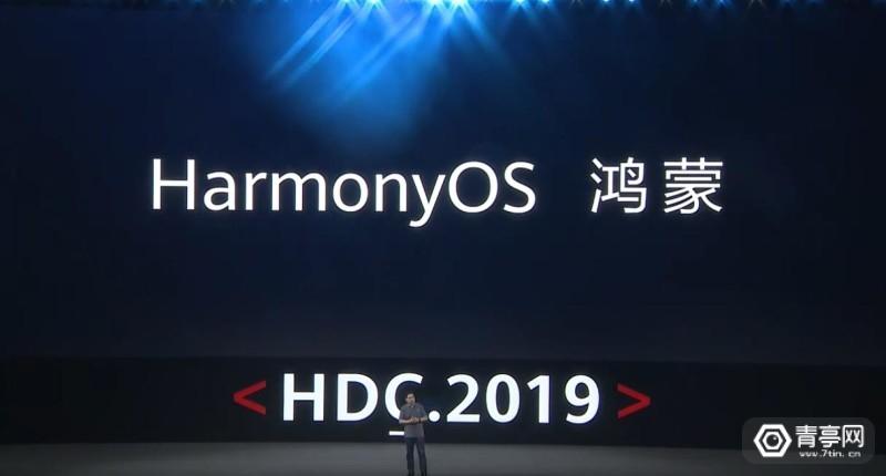 华为鸿蒙OS  Harmony OS