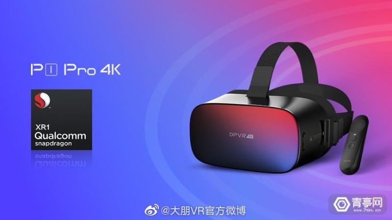 大朋VR发布P1 Pro 4K版,配备XR1芯片