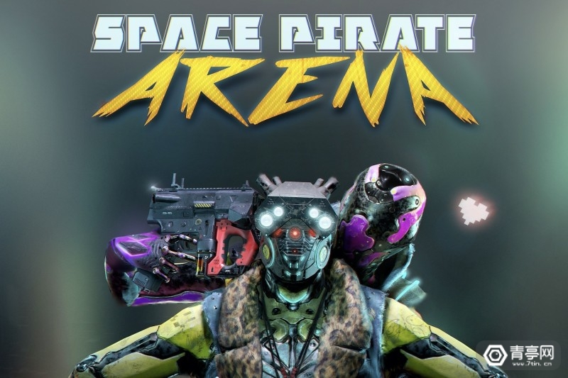 大空间多人VR游戏Space Pirate Arena