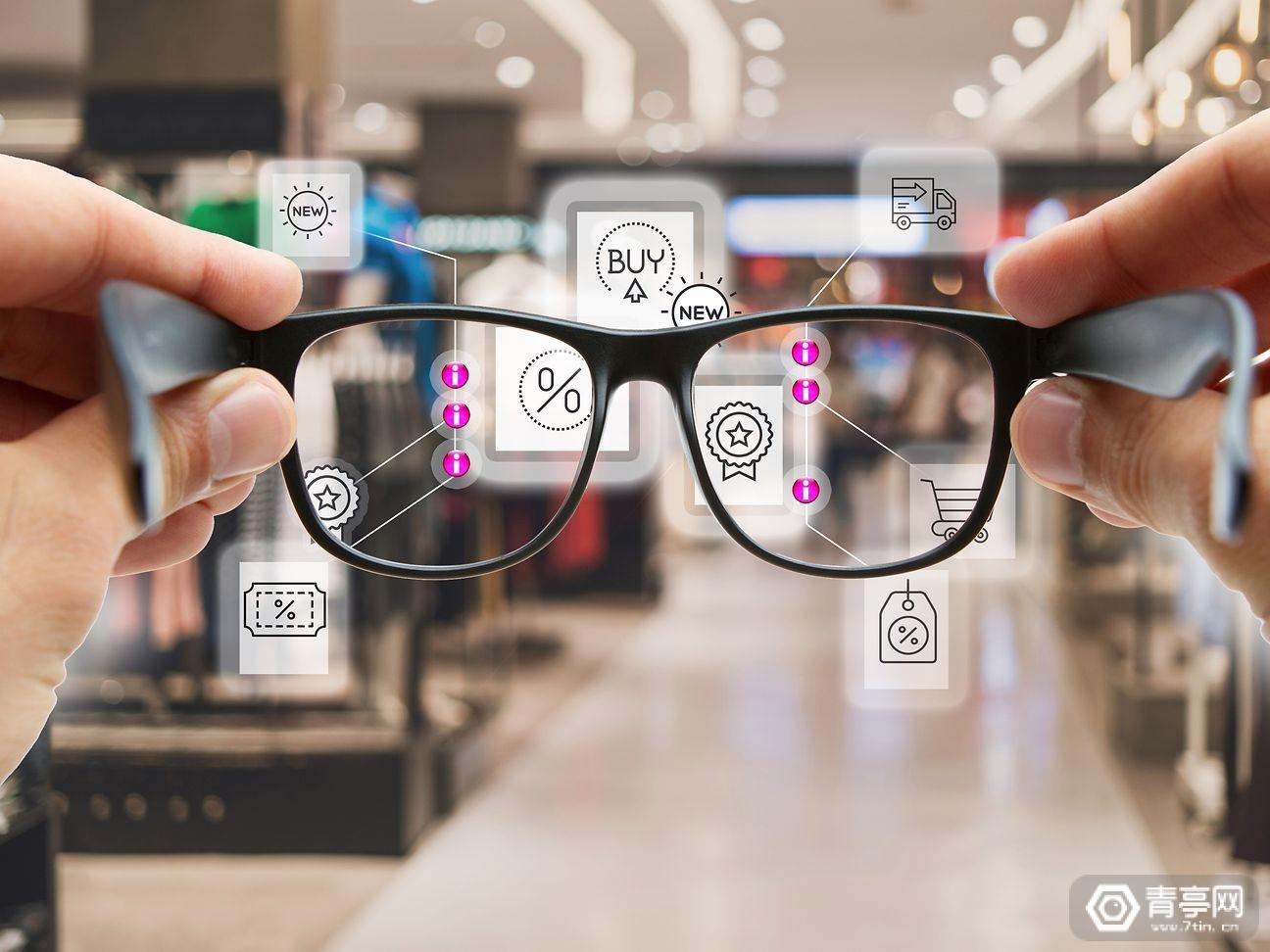 AR光学系统全解析:为何打造优质的AR眼镜如此困难?