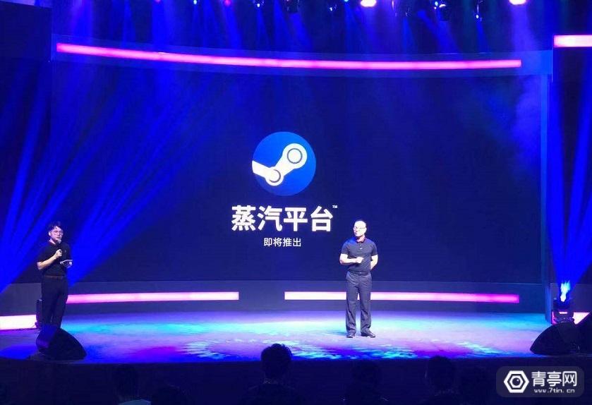 Steam中国正式定名为蒸汽平台,首批上线40款游戏