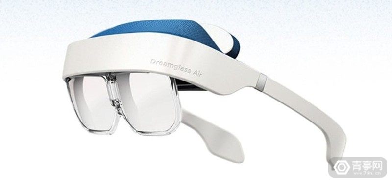 dreamworld-ar-launches-dreamglass-air-lightweight-private-theater-screen-for-your-mobile-devices.w1456