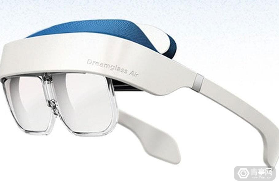镜腿可折叠,便携式AR头显DreamGlass Air开启众筹