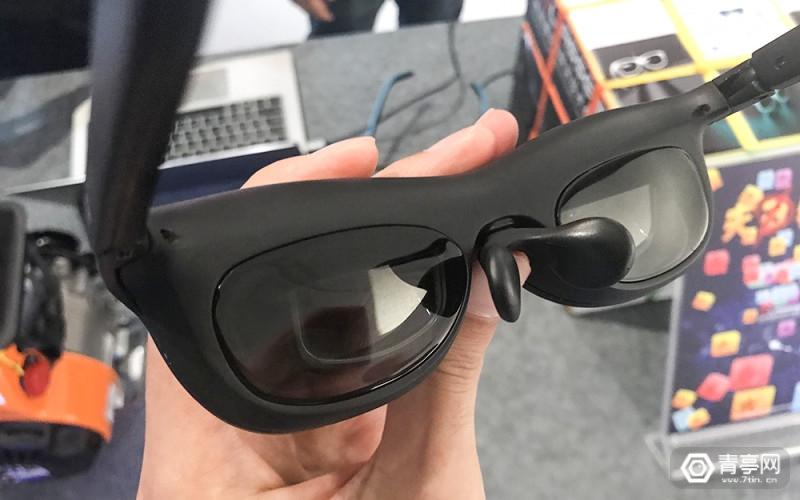 0glasses发布AR眼镜:RealX (5)