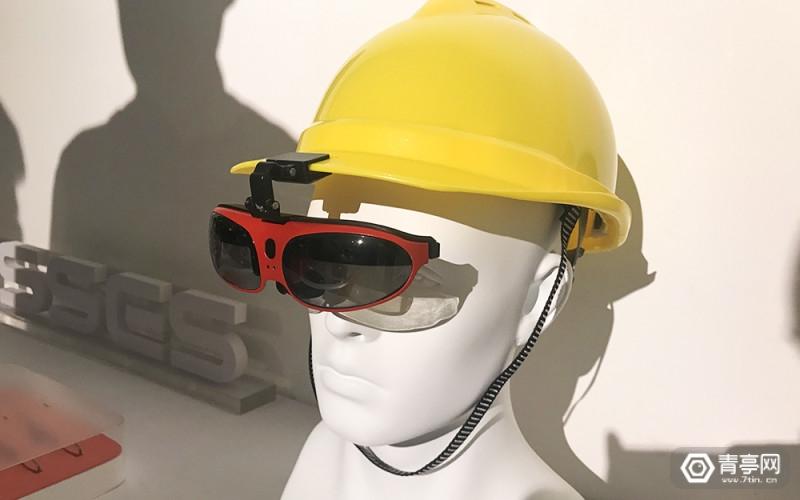 0glasses发布AR眼镜:RealX (10)