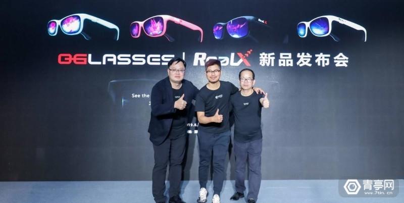 0glasses发布AR眼镜:RealX (34)