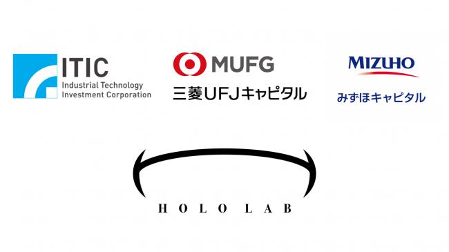 日本AR/VR解决方案公司Hololab获新融资,累计约达1.8亿日元