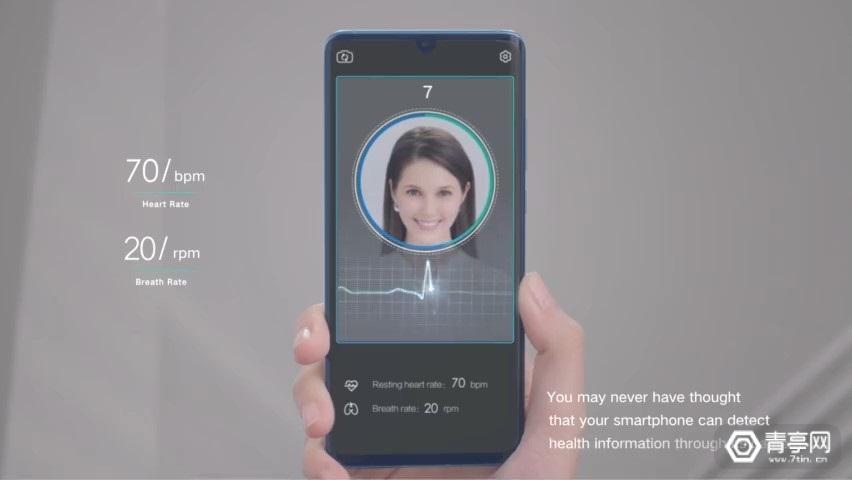 华为推出Face AR功能,支持面部建模和AR测心率