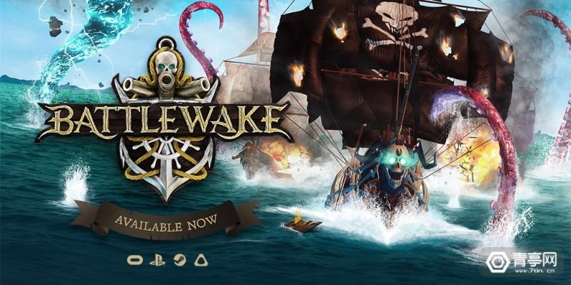 Survios推新VR游戏《BattleWake》,主打快节奏海盗船玩法