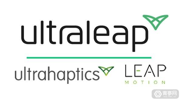 Ultrahaptics收购Leap Motion后组建新品牌:Ultraleap