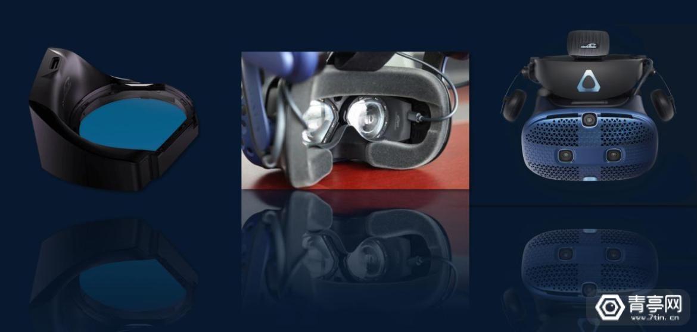 七鑫易维推Vive Cosmos眼球追踪套件,兼容Focus