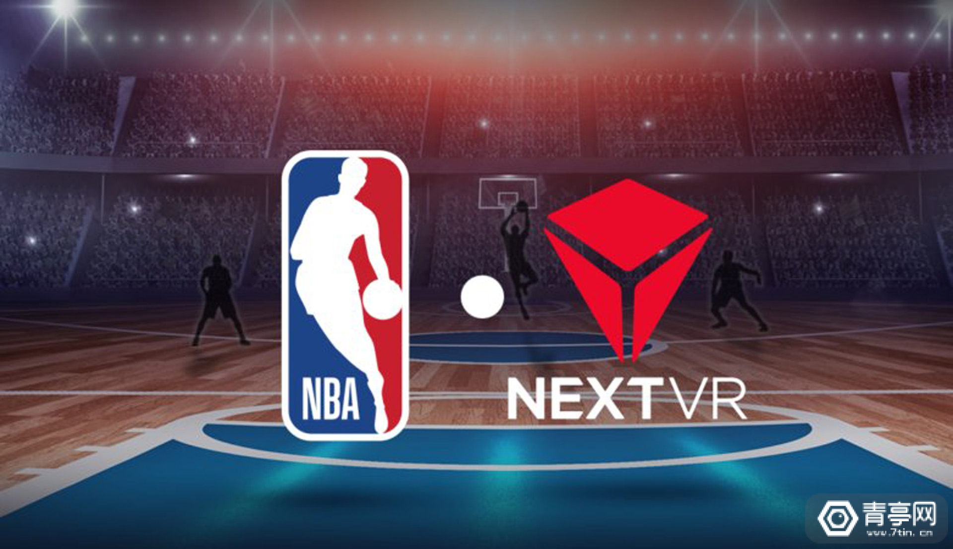 NextVR公布NBA 2019新赛季VR直播时间表,共26场比赛