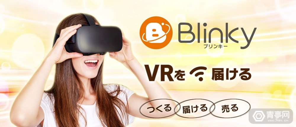 VR解决方案公司Alphacode获4亿日元新融资