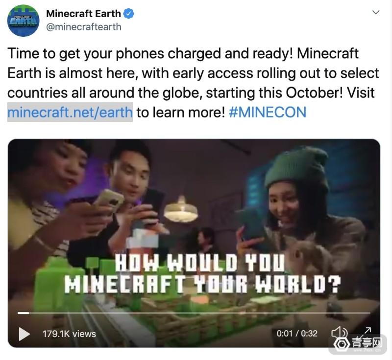 AR游戏《我的世界:地球》将于10月开启抢先体验