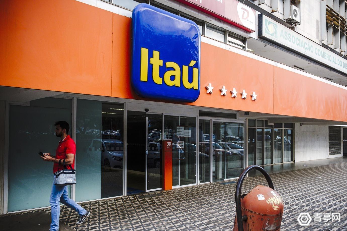 巴西最大私人银行Itaú通过AR技术提升安保能力