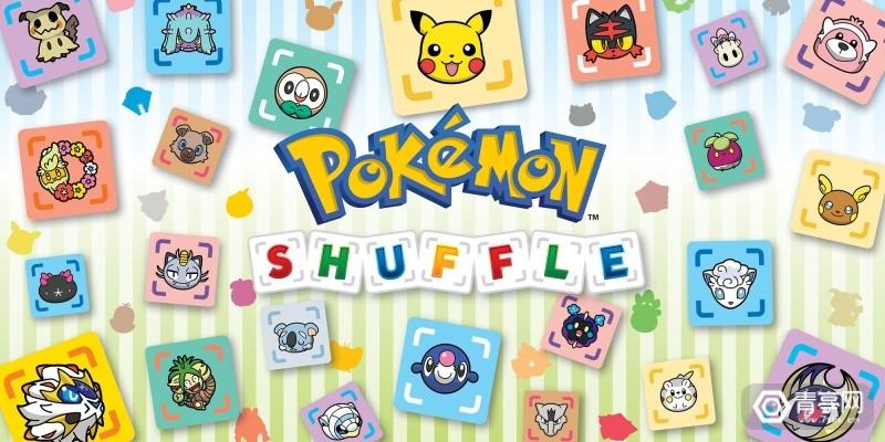 SI_3DSDS_PokemonShuffle_image1600w