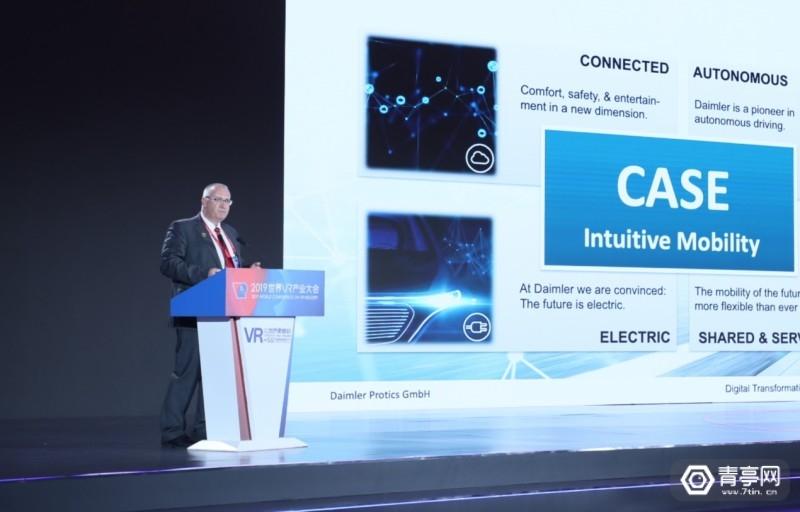 戴姆勒集团子公司CEO霍思凡  2019世界VR产业大会