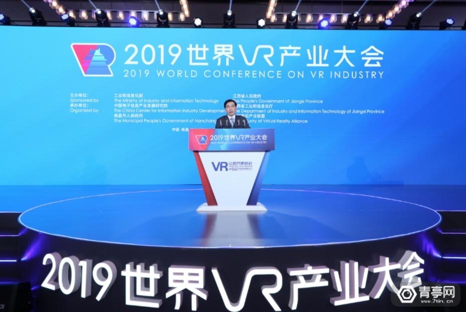 绿地携手华为、阿里,斥资500亿建江西VR产业基地