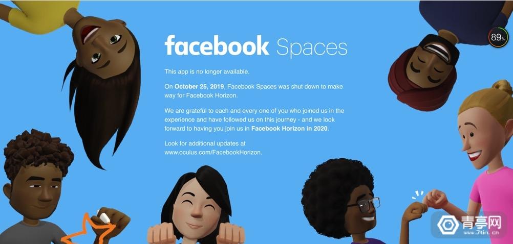 为新VR社交平台Horizon开路,Facebook正式关停Spaces