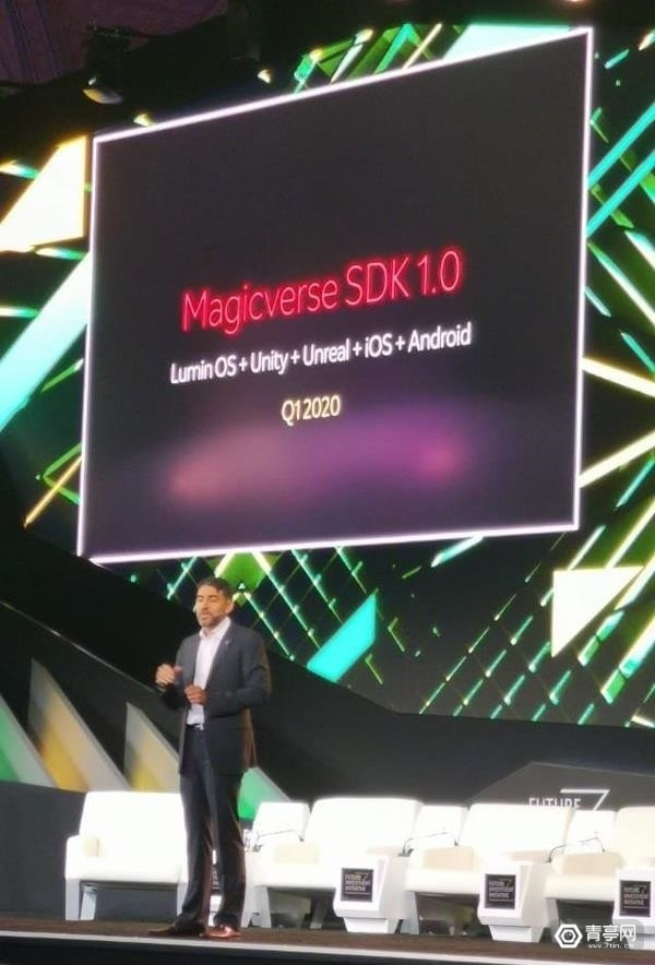 magic-leap-teases-magicverse-debut-2020-launches-magic-leap-toolkit-for-developers.w1456