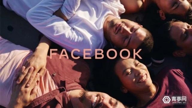 Facebook公布新Logo,曾计划公司更名但放弃