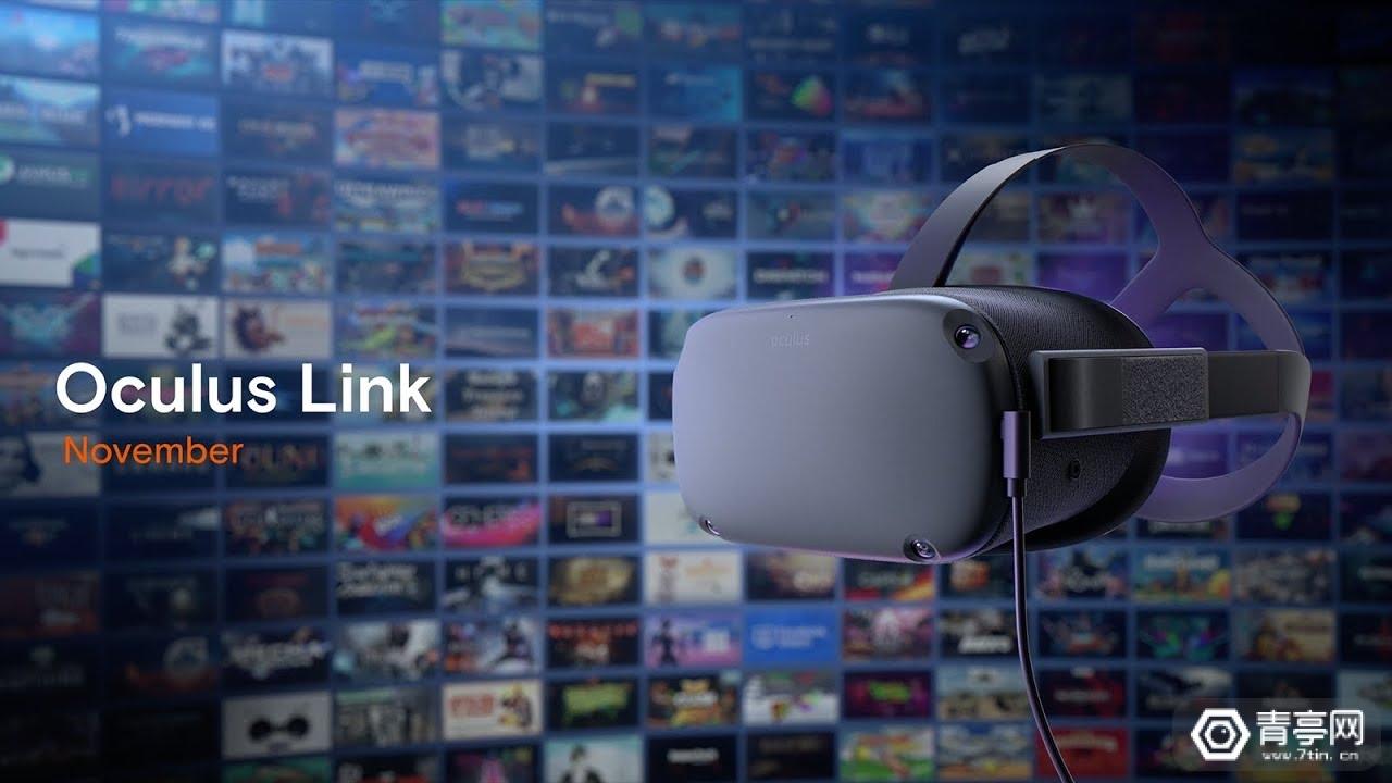 Quest变成PC VR就靠它,Oculus Link Beta全解析