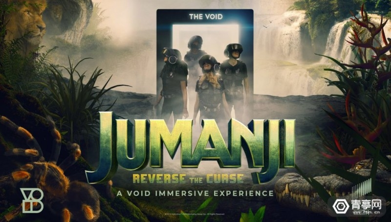 勇敢者游戏 the void jumanji-1021x580