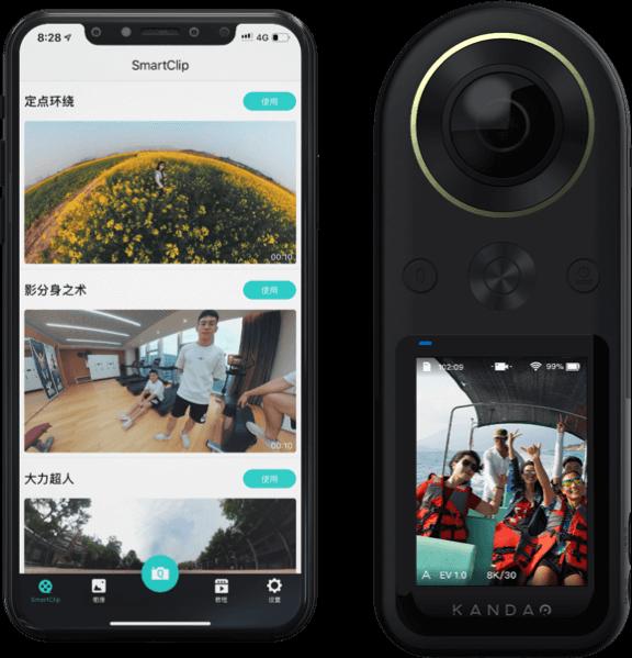 QooCam-App